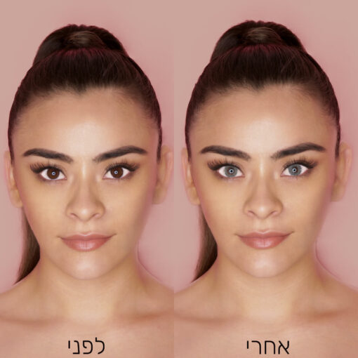 Aurora Crystal Gray - לפני ואחרי (1)