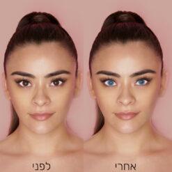 Nature Blue -לפני ואחרי