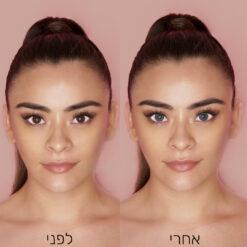 Queen Blue Gray לפני ואחרי