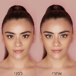Queen Graphite- לפני ואחרי