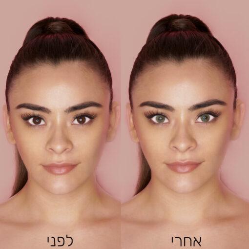 Queen Mel - לפני ואחרי