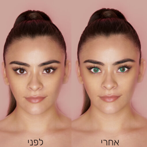 Queen-Verde-לפני-ואחר